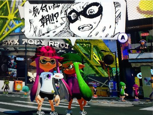 splatoon sec2.jpg