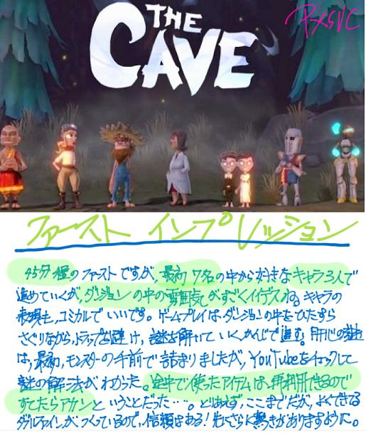 the cave F.jpg