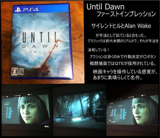 until dawn F.jpg
